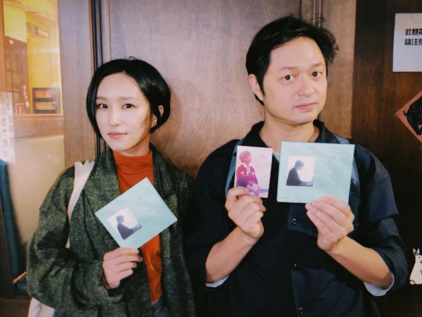 鄭有傑導演與法蘭在專輯發行日接受電台專訪