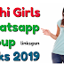 DELHI GIRLS WHATSAPP GROUPS LINKS | ALL DELHI GIRLS WHATSAPP GROUPS LINKS 2019 |