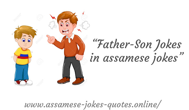 Father Son Funny Jokes