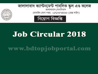 Jalalabad Cantonment School & College Job Circular 2018