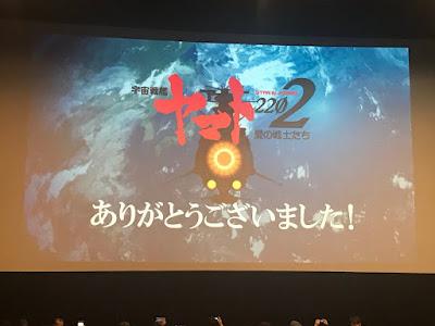 """Anunciada nueva secuela para el anime """"Uchuu Senkan Yamato 2202""""."""