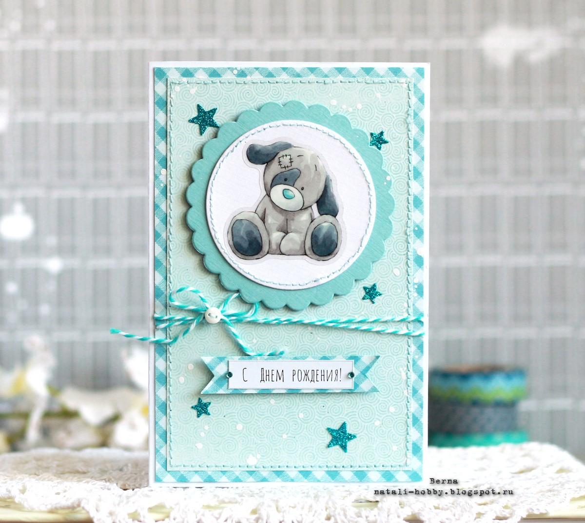 Открытка для девочки с днем рождения своими руками скрапбукинг