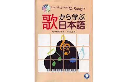 Uta kara Manabu Nihongo - Learn Japanese from Songs