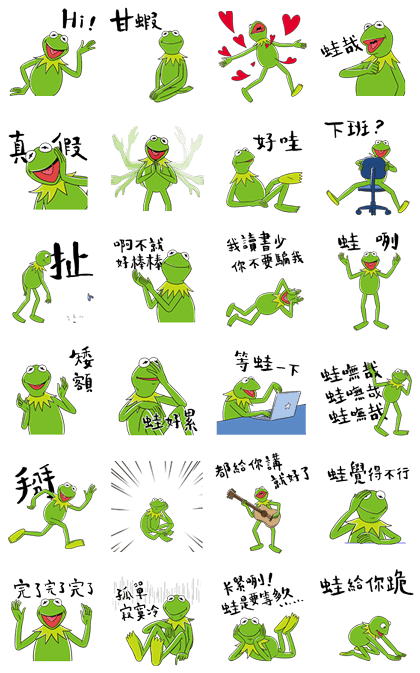Kermit the Frog (Taiwan Only)