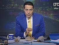 برنامج صح النوم 15-1-2017 محمد الغيطى - قناة LTC