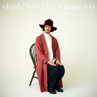[Lirik+Terjemahan] Ohashi Trio - LOTUS (TERATAI)