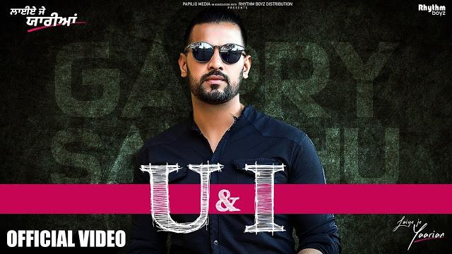 U & I Song Lyrics