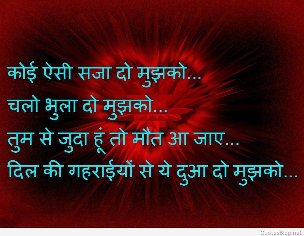 Shayari Gam Bhari