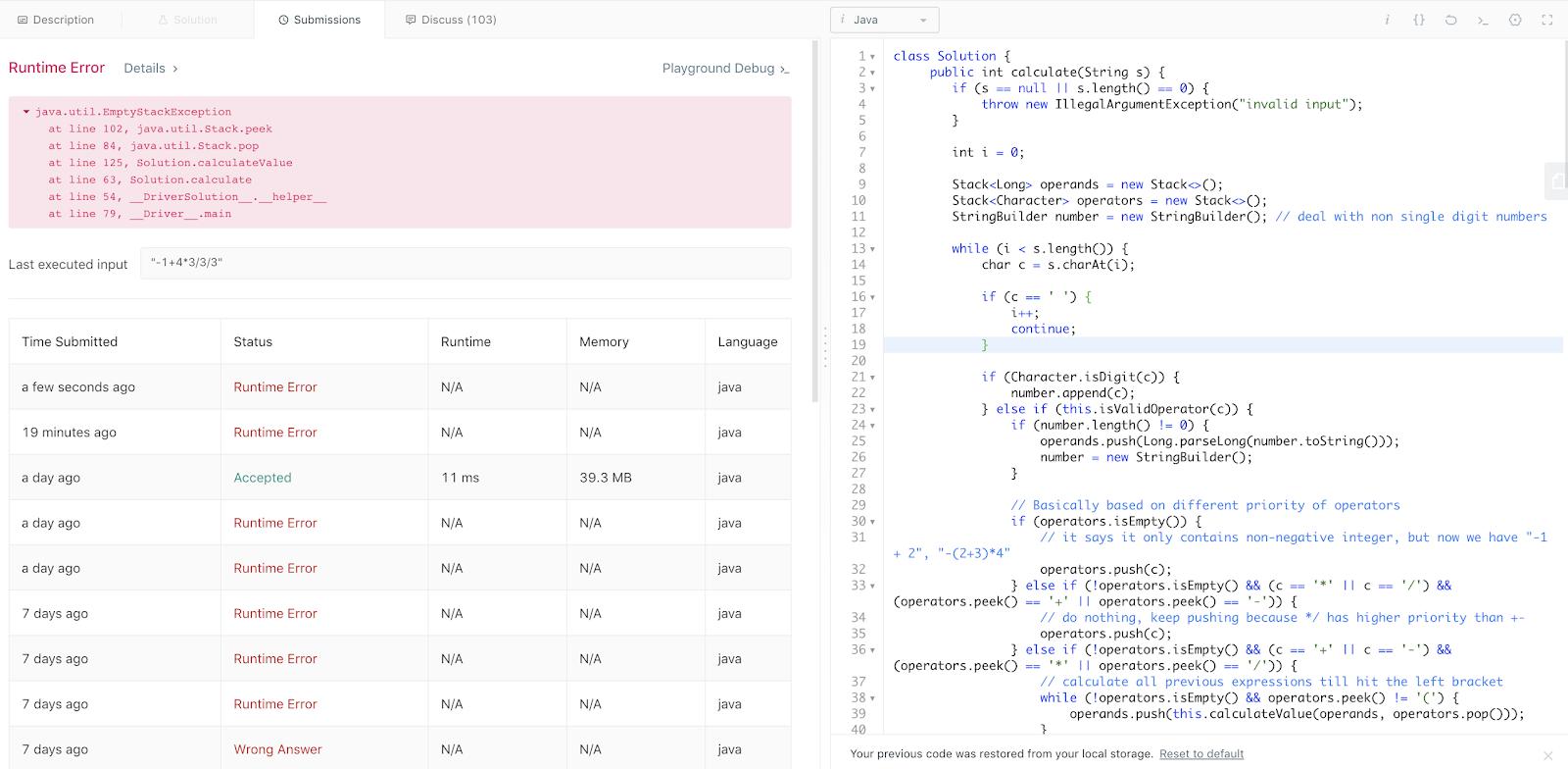 Baozi Training Blog (包子IT面试培训博客): Leetcode solution