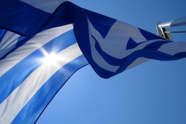 Αυτήν τη σημαία δεν θα την πάρει ο αέρας!