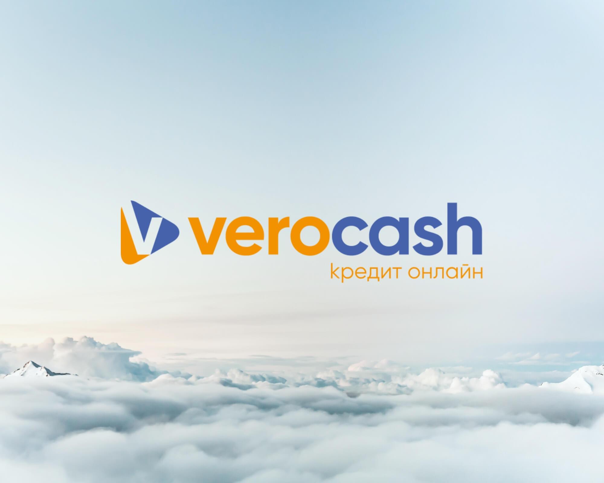 Кредит под 0% в Verocash