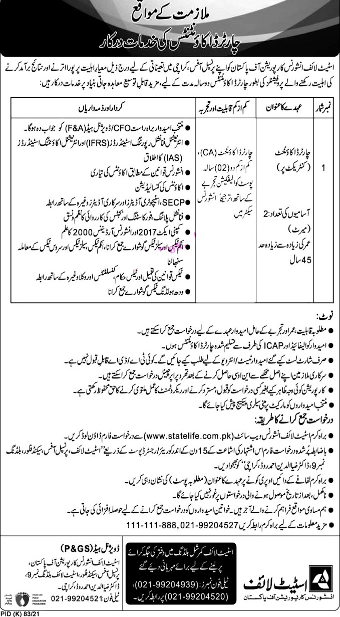 New Jobs in State Life Insurance Corporation Of Pakistan 2021