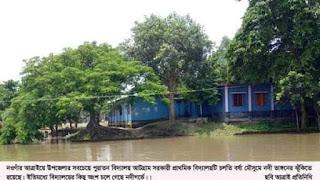 আত্রাইয়ে নদী ভাঙ্গনের কবলে আটগ্রাম সরকারী প্রাথমিক বিদ্যালয়