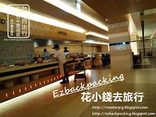 漢來海港餐廳台中