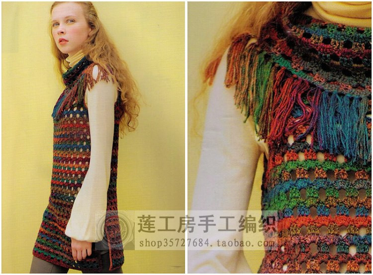 Patron Crochet Chaleco Flecos Multicolor