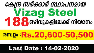 Vizag Steel MT Recruitment 2020, Apply Online for 188 Management Trainee (Technical) Vacancies @www.vizagsteel.com