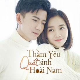 Xem Phim Thầm Yêu Quất Sinh Hoài Nam 2019