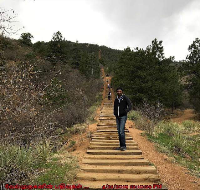 Manitou Incline Hike Colorado Springs