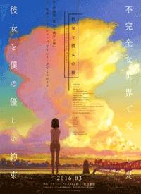 جميع حلقات الأنمي Kanojo to Kanojo no Neko مترجم