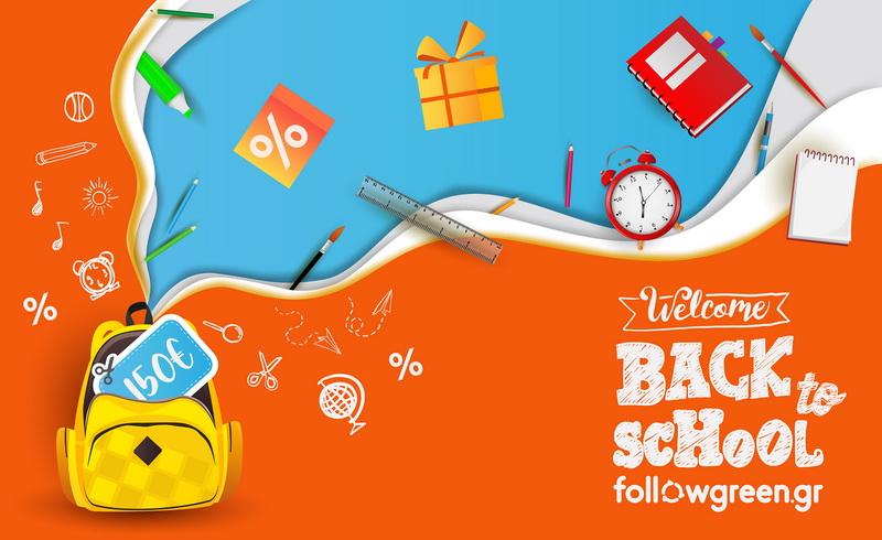 """Back to School"" με τον Δήμο Ορεστιάδας"