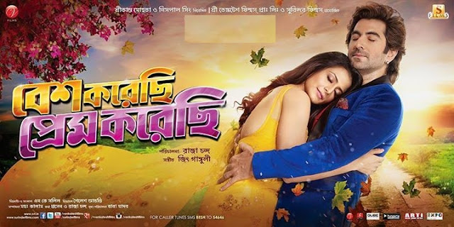 Tor Naam Lyrics