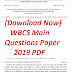 [Download Now] WBCS Main Questions Paper 2019 PDF