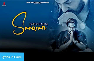 सावन Saawan Lyrics in Hindi | Gur Chahal