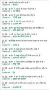 Vaidik Kal objective Question PDF in Hindi || वैदिक काल objective question PDF