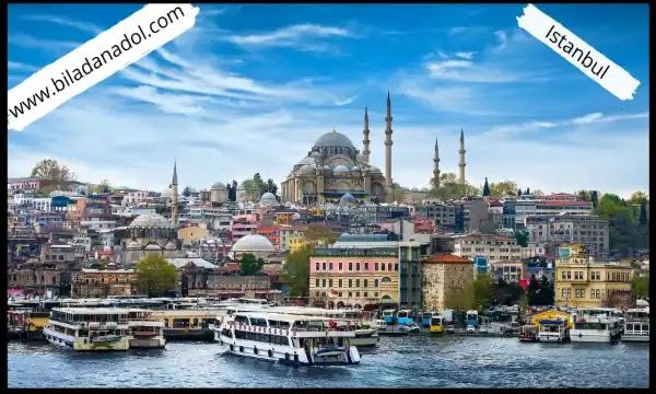 السياحة في اسطنبول | ما هي أجمل 10 أماكن السياحية في اسطنبول ؟