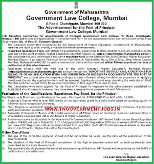 govt-of-maharashtra-law-college-principal-recruitment-tngovernmentjobs-in