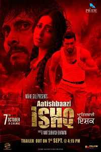 Aatishbaazi Ishq 2016 Punjabi Full Movie Download 400mb WEBHD