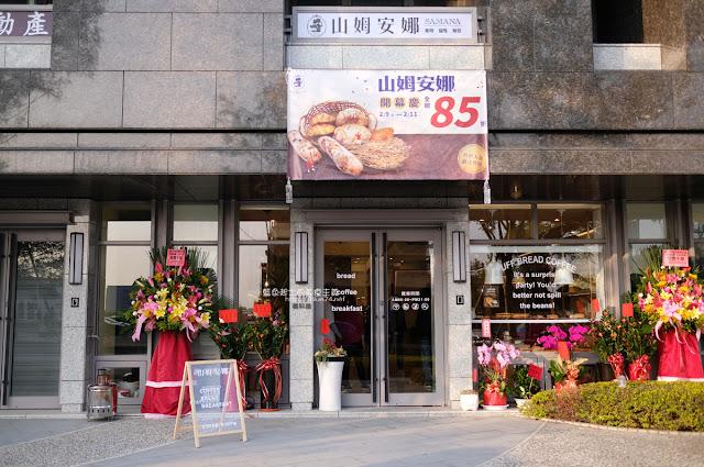 20200210114545 69 - 2020年2月台中新店資訊彙整,25間台中餐廳
