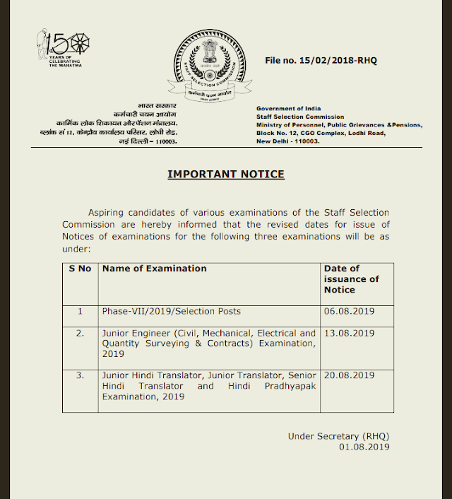 Important Notice regarding dates of Advertisements in the Month of August-2019