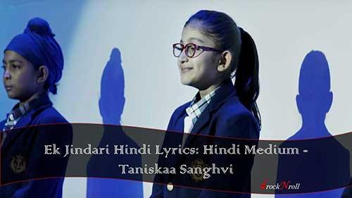 Ek-Jindari-Hindi-Lyrics-Hindi-Medium-Taniskaa-Sanghvi