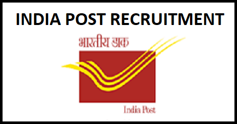 India Post WB GDS Recruitment 2020