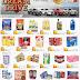 Lulu Hypermarket Kuwait - Promotions