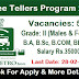 Habib Metropolitan Bank Jobs Trainee Tellers Batch 2019 | Latest Vacancies: 500 | Overall Pakistan