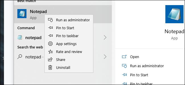 إلغاء تثبيت المفكرة على نظام التشغيل Windows 10 20H1