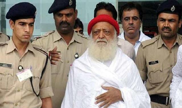 जोधपुर सेंट्रल जेल में योग करता दिखा आसाराम