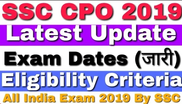 SSC CPO SI Online Form 2019