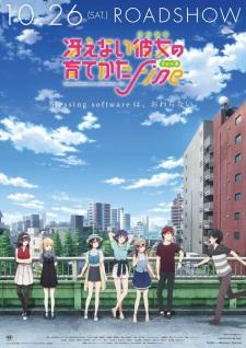 Saenai Heroine no Sodatekata Fine Opening/Ending Mp3 [Complete]