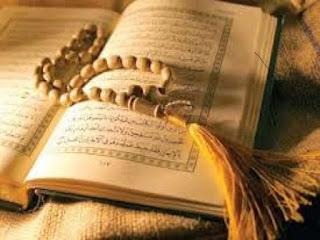 تعرف على دعاء ختم القرآن الكريم من المسجد الحرام