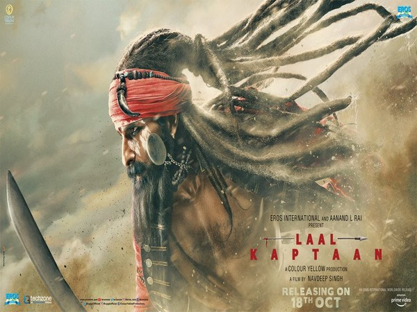Laal Kaptaan (2019) Full Movie Download and Watch Online : After The Sky Is Pink, Saif Ali Khan's Targeted by Piracy Website Tamilrockers for Free Streaming and Download