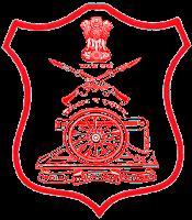 Ordnance Factory Dehu Road Group-C Recruitment 2015