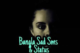 250+ BEST BANGLA SAD SMS 2020 (কষ্টের মেসেজ) Koster SMS Shayari Status