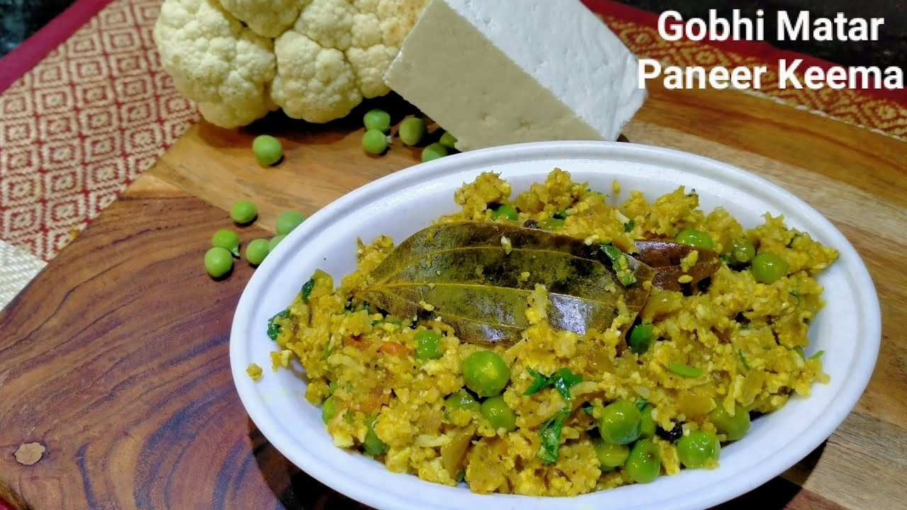 Gobhi keema matar recipe in hindi