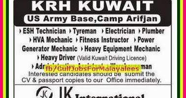 Arifjan US Army Base Job recruitment for KRH Kuwait - Gulf Jobs for