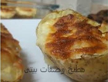 طريقة عمل البطاطس المحشية باللحم المفروم Stuffed Potato With