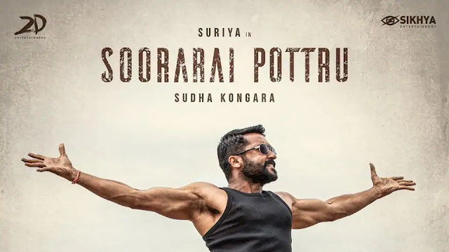 Soorarai Pottru Full Movie Watch Download Online Free - Amazon Prime