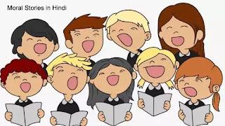 Jasusi Kahani,  Baccho ki Kahani, lalach ka phal, Moral Stories in Hindi, #bacchokikahani #moralstoriesinhindi